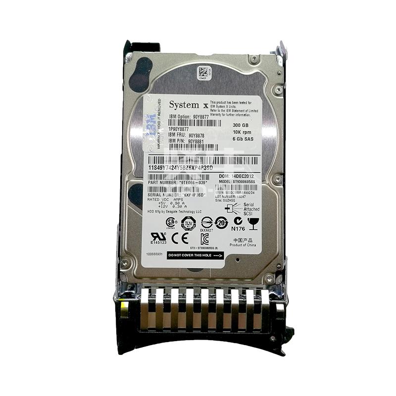 IBM 服务器硬盘 90Y8878 300GB 10K SAS 2.5 HDD