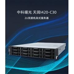 中科曙光天阔服务器I420-C30 3106/16G*2/RJ45双口千兆/550W